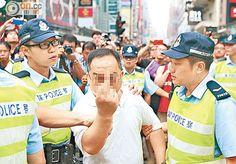警勾結黑幫?匪夷所思 - Yahoo 新聞香港