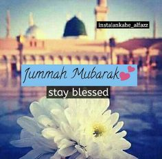 Jumma Mubarak Quotes, Jumma Mubarak Images, Jumma Mubarik, Quotations, Qoutes, Friday Messages, Quotes From Novels, Ramadan Mubarak, Wish Quotes