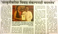 #wrfgoa being mentioned in today's Gomantak