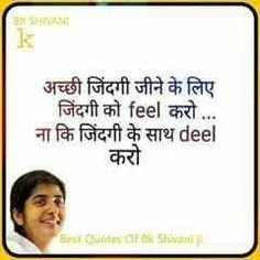 Good Life Quotes, Happy Quotes, Life Is Good, Bk Shivani Quotes, Om Shanti Om, Candy Art, Qoutes, Facts, Thoughts