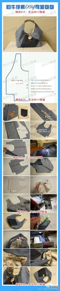 Old jeans DIY cute bags jeans can not wear and do not throw away! This bag is old jeans yo ~ ~ beautiful ~ ~ ~ Artisanats Denim, Denim Purse, Jean Crafts, Denim Crafts, Bag Quilt, Jean Diy, Denim Ideas, Diy Couture, Old Jeans
