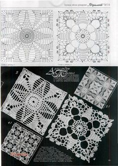 Nice pattern for any size or project, easy to join without any more stitches to add. Crochet Square Patterns, Crochet Motifs, Crochet Blocks, Crochet Diagram, Crochet Chart, Crochet Squares, Thread Crochet, Crochet Granny, Crochet Stitches