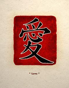 Love ~ Japanese kanji