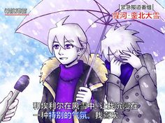 """""""Being in the snow with Elior like this immerses me in a special feeling. Periodic Table Project, Fourth Wall, Fashion Story, Pretty Art, Classical Music, Joker, Animation, In This Moment, Feelings"""
