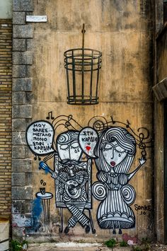 "Singing together: ""you broke my heart."" Athens has many to share: a promising & developing Street Art Movement. Graffiti by Sonke Best Street Art, Amazing Street Art, 3d Street Art, Street Art Graffiti, Street Artists, Wall Street, Love Graffiti, Urban Graffiti, Graffiti Artwork"