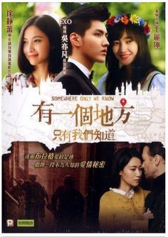 Somewhere Only We Know 有一個地方只有我們知道 (2015) (DVD) (English Subtitled) (Hong Kong Version)