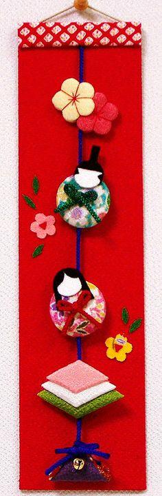 【限定販売】ちりめん手芸キット・吊り雛短冊 3月雛祭り