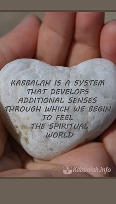 Kabbalah is a system that develops additional senses through which we begin to feel the spiritual world. #quoteskabbalahinfo #kabbalah #spiritual Get started with live Kabbalah course => http://www.kabbalah.info/bb/kr/?utm_source=pinterest&utm_medium=link&utm_campaign=krgeneral