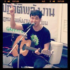 "@endnuss's photo: ""Stamp #คอนเสิร์ตขี้ขี้#greenpeace"""