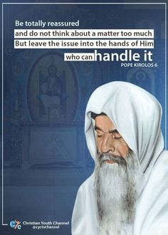 Faith Quotes, Wisdom Quotes, Bible Quotes, Bible Verses, Orthodox Prayers, Orthodox Christianity, Pope Shenouda, Great Father, Religious Art