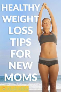 Laser weight loss therapy reviews