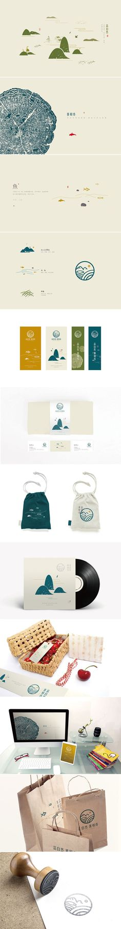 66 Ideas For Eye Logo Design Ideas Color Palettes Corporate Design, Graphic Design Branding, Identity Design, Typography Design, Packaging Design, Brand Identity, Chinese Typography, Corporate Identity, Graphisches Design