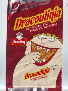 drakoulinia