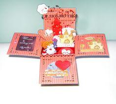 "Skrapomanka: 3Д Открытка magic box ""Влюбленный Басик"""