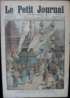 Le Petit Journal  6th November 1910  The Royal Funeral Procession of King Chulalongkorn