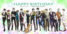 Happy Birthday Nobuchika Ginoza <3 <3 Ginoza Nobuchika, Psycho Pass, Black Angels, Cartoon Games, Awesome Anime, Anime Manga, Science Fiction, Nostalgia, Happy Birthday
