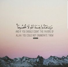 Islamic Inspirational Quotes, Islamic Quotes, Islamic Art, Muslim Quotes, Hindi Quotes, Quran Sharif, Quran Book, Prayer For The Day, Religion Quotes