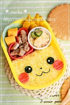 Cute little Pikachu bento box Cute Bento Boxes, Bento Box Lunch, Bento Food, Bento Recipes, Baby Food Recipes, Japanese Bento Box, Japanese Meals, Japanese Rice, Japanese Food Art