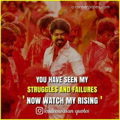 Top 10 Thalapathy Vijay Speech And Dialogues Self Respect Quotes, Self Love Quotes, Love Yourself Quotes, Motivational Quotes In Hindi, Motivational Thoughts, Sweet Quotes, Girly Quotes, Cute Minions Wallpaper, Attitude Quotes