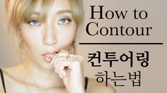 (Eng sub) Das의 데일리 메이크업 & 컨투어링 -Contouring & matte cut crease makeup for...