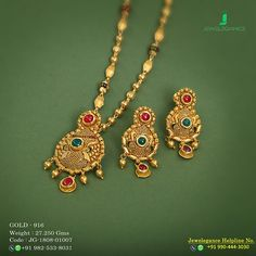 Gold 916 Premium Design Get in touch with us on Gold Rings Jewelry, Pendant Jewelry, Gold Pendant, Jewelry Bracelets, Antique Gold, Antique Jewelry, Gold Mangalsutra, Gold Necklace Simple, Jewelry Design