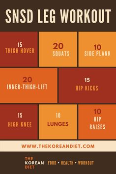 The SNSD leg workout will get your legs toned and into shape for the summer and beyond. #kpop #diet #snsd #korea http://thekoreandiet.com/snsd-leg-workout/