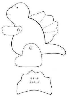 Pattern toy dragon. A selection of Japanese patterns. How to make a dragon