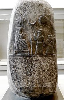 Ancient Civilizations ©: Kudurru (stele) of King Melishipak I BC): the King presents his daughter to the goddess Nannaya. [The crescent moon represents the god Sin, the sun the Shamash and the star the goddess Ishtar. Kassite period, taken to Susa in the Ancient Near East, Ancient Ruins, Ancient Artifacts, Ancient Egypt, Ancient History, Ancient Mesopotamia, Ancient Civilizations, Objets Antiques, World History