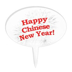 Happy Chinese New Year Design Cake Topper