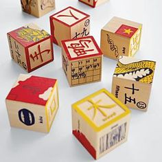 $34.99, Today, blocks. Tomorrow, a global empire. Give them a nudge on the way to greatness with a set of these handcrafted basswood blocks featuring foreign letters and numbers. Crafted in Michigan, the heirloom-quality blocks are a timeless toy that helps develop motor skills and problem solving. Choose Chinese, Japanese, French, Hebrew or Spanish.