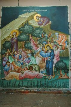 Life Of Christ, True Faith, Byzantine Icons, Holy Week, Orthodox Icons, Western Art, Christian Art, Religious Art, Color Pallets