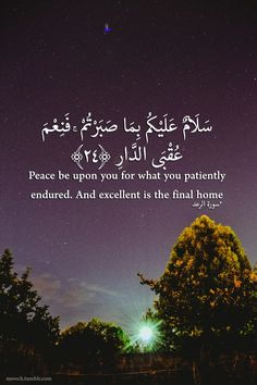 """""""Peace be upon you for what you patiently endured. And excellent is the final home."""" 13:24"""