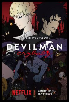 Return to the main poster page for DEVILMAN: crybaby