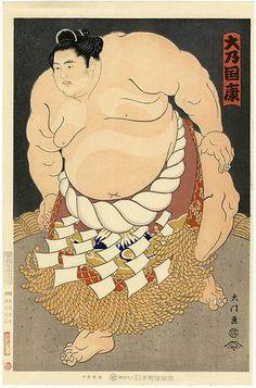 Diamon Kinoshita Japanese Woodblock Print Onokuni The Panda Sumo Wrestler 1985 | eBay