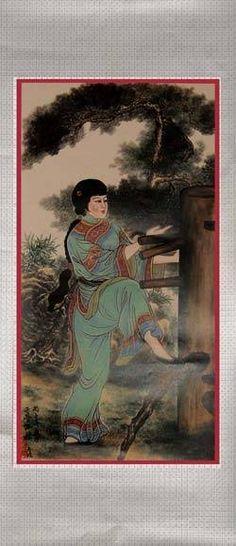 Yim Wing Chun Poster