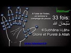 Islam Invocations Apres La Priere Arabe Français Phonétique - YouTube Islam Allah, Prayer For Protection, Coran Islam, Bts Meme Faces, Quote Citation, Islam Religion, Islam Facts, Alhamdulillah, Islamic Quotes