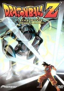 Watch Dragon Ball Z Movie 02: The World's Strongest full episodes
