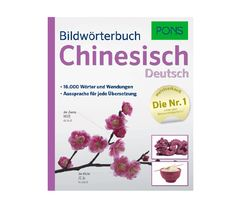 PONS Bildwörterbuch zum Sprachenlernen - The Chill Report Chill, Traveling, Books, Learn Languages, Viajes, Libros, Book, Trips, Book Illustrations