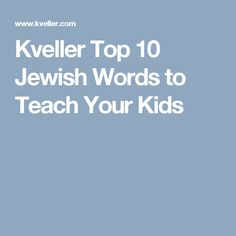 Kveller Top 10 Jewish Words to Teach Your Kids