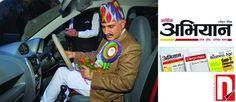 बुधवार, २६ भदौ २०७० भृकुटि मण्डपमा बुधवार देखि सुरु भएको नाडा अटो सो २०१३ का प्रमुख अतिथी अर्थ मन्त्री शंकर प्रसाद कोइराला एक गाडी निहाल्दै । तस्वीर: अमिष रेग्मी