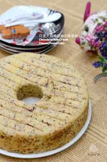 Coco's Sweet Tooth ......The Furry Bakers: 巧克力朗姆奶油乳酪蛋糕 Chocolate Rum Cream Cheese Pound Cake