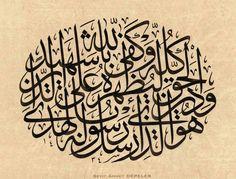 El-Fetih suresi