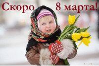 Совместные покупки - Волгоград - Главная