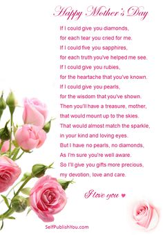 Happy Mother's Day #mother'sday #lovepoems #poems