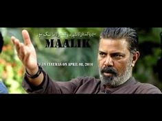 Maalik Complete Pakistani Movie (HD) https://www.youtube.com/attribution_link?a=Xdxa9sXVUK8&u=%2Fwatch%3Fv%3D1FQUOkTSSSs%26feature%3Dshare #timBeta