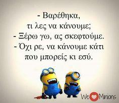 funny, greek, and quotes εικόνα Funny Greek Quotes, Super Funny Quotes, Funny Picture Quotes, Funny Photos, Funny Images, Minion Humour, Minion Jokes, Minions, Funny Minion
