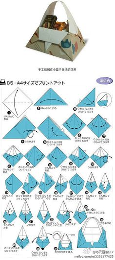 Origami Basket - diagrams (in Chinese)
