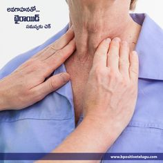 Thyroid Disease #Awareness. There are a variety of #Thyroid disorders that can cause a variety of symptoms. Learn more about the causes of different types of #Thyroidproblems.