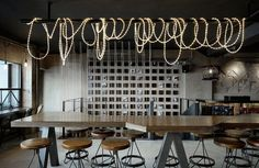 Cheval Bar&Restaurant: Nomadic meets Modern Industrial