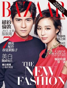 Vic Zhou and Janine Chang Go for Moody Sexiness in New Magazine Pictorial Vic Chou, Carine Roitfeld, News Magazines, Fire Emblem, My Eyes, New Fashion, Beautiful People, Daughter, Magazine Covers